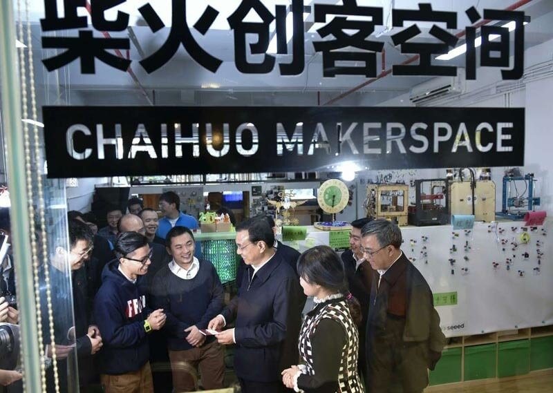 chinese prime minister visited Chaihuo maker space Seeed