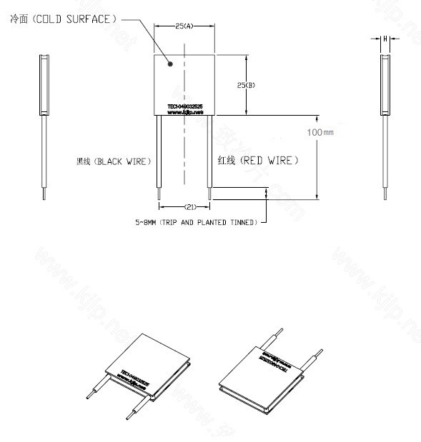 TEC1-04904 Peltier Thermo-Electric Cooler Module&5 8V 4A